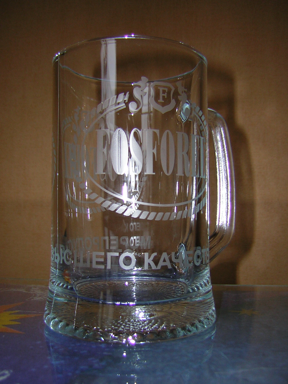 Как сделать матовый стакан
